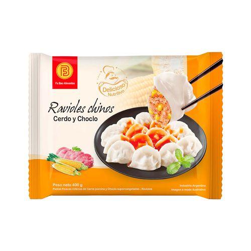 Ravioles De Cerdo Y Choclo Fu Bao  X 400grs