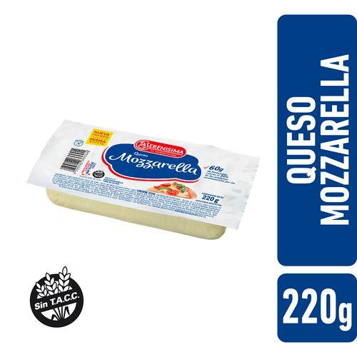 Mozzarella La Serenisima 220 Gr